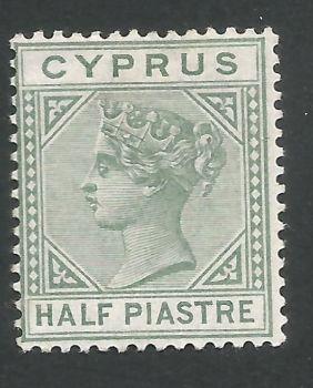 Cyprus Stamps SG 031 1892 Half Piastre - MLH (L670)