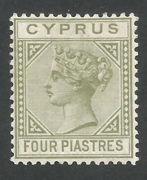 Cyprus Stamps SG 035a 1892 Four Piastres - MH (L667)