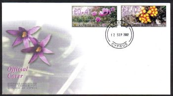 Cyprus Stamps Vending Machine Labels Type E 2002 (007) Larnaca - Official FDC (d551)