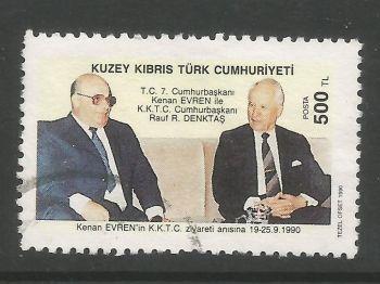 North Cyprus Stamps SG 288 1990 Visit of president Kenan Everen of Turkey - USED (L698)