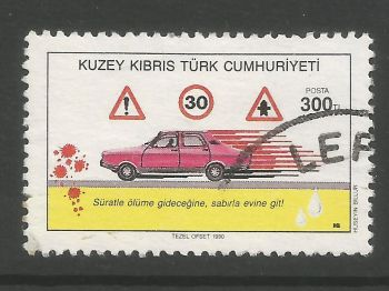 North Cyprus Stamps SG 290 1990 300 TL - USED (L699)