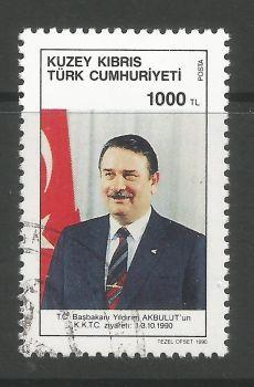 North Cyprus Stamps SG 292 1990 Visit of Turkish Prime Minister Yildrim Akbulat - USED (L701)