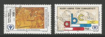North Cyprus Stamps SG 299-300 1990 Literacy Year - USED (L703)