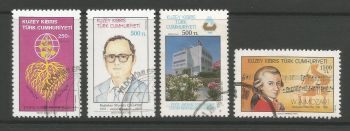 North Cyprus Stamps SG 317-20 1991 Anniversaries and Events - USED (L708)