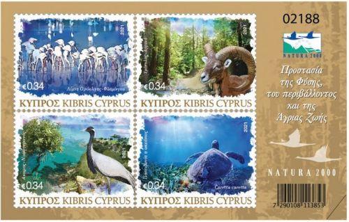Cyprus Stamps Natura 2000