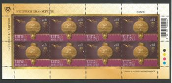 Cyprus Stamps SG 2021 (g) Euromed Handicraft Jewelry in the Mediterranean Full Sheet - MINT