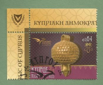 Cyprus Stamps SG 2021 (g) Euromed Handicraft Jewelry in the Mediterranean - CTO USED (L742)