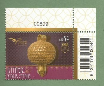 Cyprus Stamps SG 2021 (g) Euromed Handicraft Jewelry in the Mediterranean Control Numbers - MINT