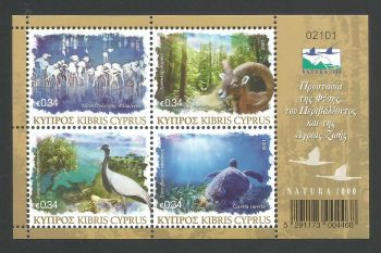 Cyprus Stamps SG MS 2021 (f) Natura 2000 Flora Fauna Birds and Habitats Mini Sheet - MINT