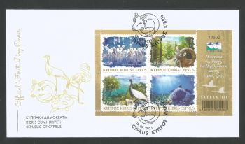 Cyprus Stamps SG MS 2021 (f)  Natura 2000 Flora Fauna Birds and Habitats Mini Sheet - Official FDC