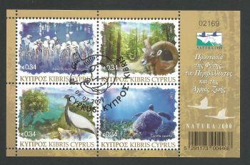 Cyprus Stamps SG MS 2021 (f) Natura 2000 Flora Fauna Birds and Habitats Mini Sheet - CTO USED (L744)