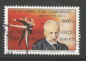 North Cyprus Stamps SG 368 1994 5000 TL - USED (L717)