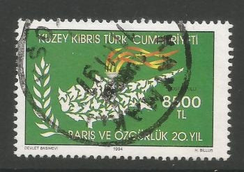North Cyprus Stamps SG 379 1994 8500 TL - USED (L718)
