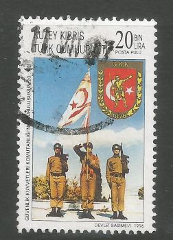 North Cyprus Stamps SG 433 1996 20,000 TL - USED (L726)
