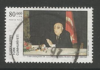North Cyprus Stamps SG 446 1997 80,000 TL - USED (L729)