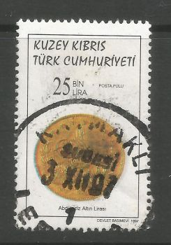 North Cyprus Stamps SG 451 1997 25,000 TL - USED (L731)