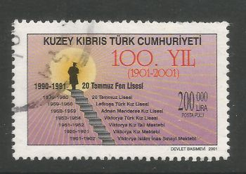 North Cyprus Stamps SG 0543 2001 200,000 TL - USED (L741)