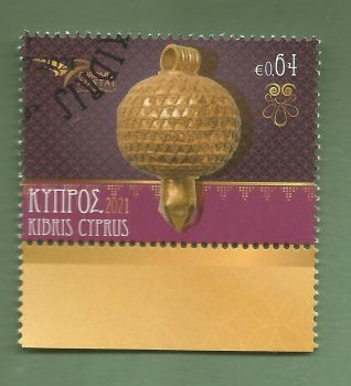 Cyprus Stamps SG 2021 (g) Euromed Handicraft Jewelry in the Mediterranean - CTO USED (L747)