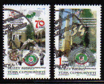 North Cyprus Stamps SG 0700-01 2010 30th Anniversary of our representation