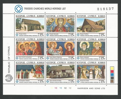 Cyprus Stamps SG 695-703 1987 World Heritage Troodos Churches - MINT
