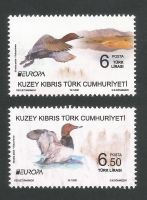 North Cyprus Stamps SG 2021 (a) Europa Endangered National Wildlife Birds  - MINT