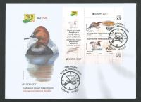 North Cyprus Stamps SG 2021 (a) Europa Endangered National Wildlife Birds Mini Sheet  - Official FDC