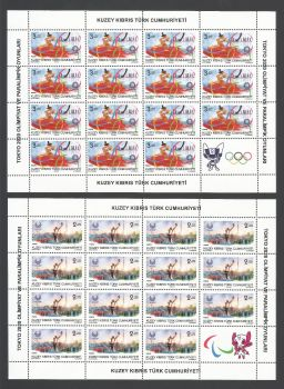 North Cyprus Stamps SG 2021 (b) Olympic and Paralympic Games TOKYO 2020 - Full Sheet MINT