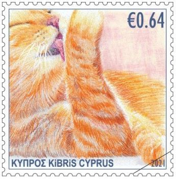 Cyprus Stamps 2021 - Cats 64c sample image