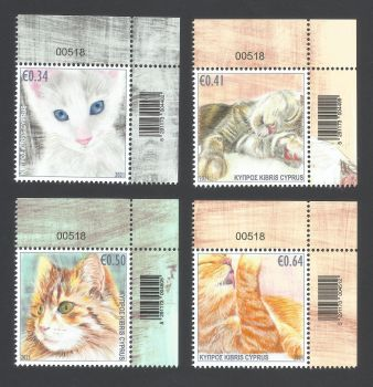 Cyprus Stamps SG 2021 (J) Cats - Control Numbers MINT
