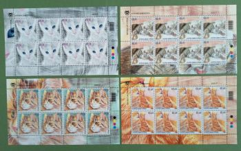 Cyprus Stamps SG 2021 (J) Cats - Full Sheet MINT