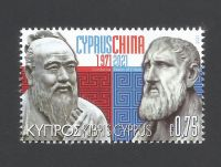 Cyprus Stamps SG 2021 (H) 50 Years of Diplomatic Relations Cyprus and China - MINT