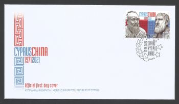 Cyprus Stamps SG 2021 (H) 50 Years of Diplomatic Relations Cyprus and China - Official FDC