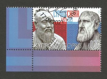 Cyprus Stamps SG 2021 (H) 50 Years of Diplomatic Relations Cyprus and China - CTO USED (L768)