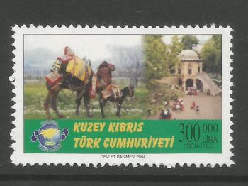 North Cyprus Stamps SG 0589 2004 The Sik Road - MINT