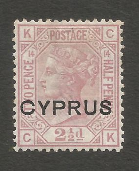 Cyprus Stamps SG 003 1880 2 1/2d Rosy mauve plate 14 - MLH (L809)