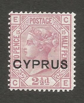 Cyprus Stamps SG 003 1880 2 1/2d Rosy mauve Plate 15 - MLH (L811))