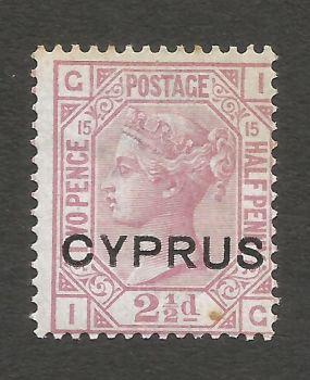 Cyprus Stamps SG 003 1880 2 1/2d Rosy mauve plate 15 - MINT (L812)