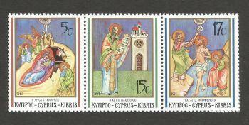 Cyprus Stamps SG 808-10 1991 Christmas - SE-Tenant MINT
