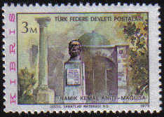 North Cyprus Stamps SG 010 1975 3 mils Namik Kemals Bust Famagusta - MINT