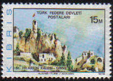 North Cyprus Stamps SG 037 1976 15 mils St Hilarion Castle - MINT