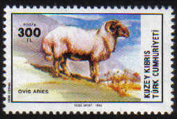 North Cyprus Stamps SG 170 1985 300L Ram - MINT