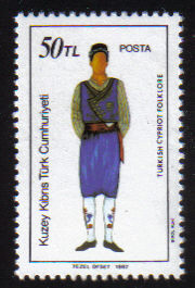North Cyprus Stamps SG 213 1987 50TL Standing male Dancer - MINT