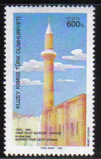 North Cyprus Stamps SG 250 1989 600TL Mosque Paphos - MINT