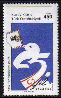 North Cyprus Stamps SG 265 1989 450TL Airmail Letter - MINT