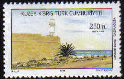 North Cyprus Stamps SG 322 1991 250TL Lighthouses Gazimagusa - MINT