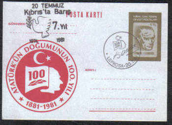 North Cyprus Stamps Pre-paid Postcard 5TL - USED (d106)