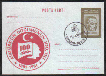 North Cyprus Stamps Pre-paid Postcard 5TL - USED (d107)