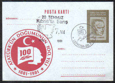 North Cyprus Stamps Pre-paid Postcard 5TL - USED (d108)