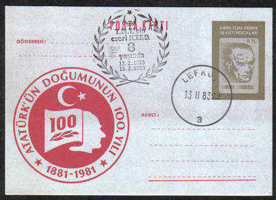 North Cyprus Stamps Pre-paid Postcard 5TL - USED (d109)