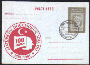 North Cyprus Stamps Pre-paid Postcard 5TL - USED (d110)